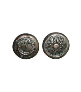 Asse moeda (7 cms.)