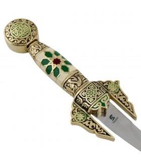 Punhal Árabe curva decorada, 34 cms.
