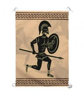 Estandarte Lutadores Gregos (70x100 cms.)